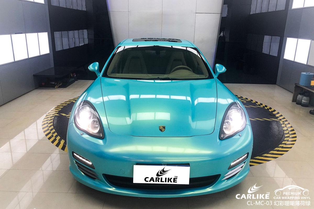 CARLIKE卡莱克™CL-MC-03保时捷幻彩珊瑚薄荷绿汽车改色膜