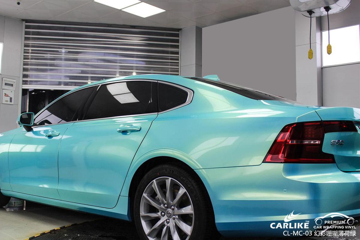 CARLIKE卡莱克™CL-MC-03沃尔沃幻彩珊瑚薄荷绿全车改色贴膜