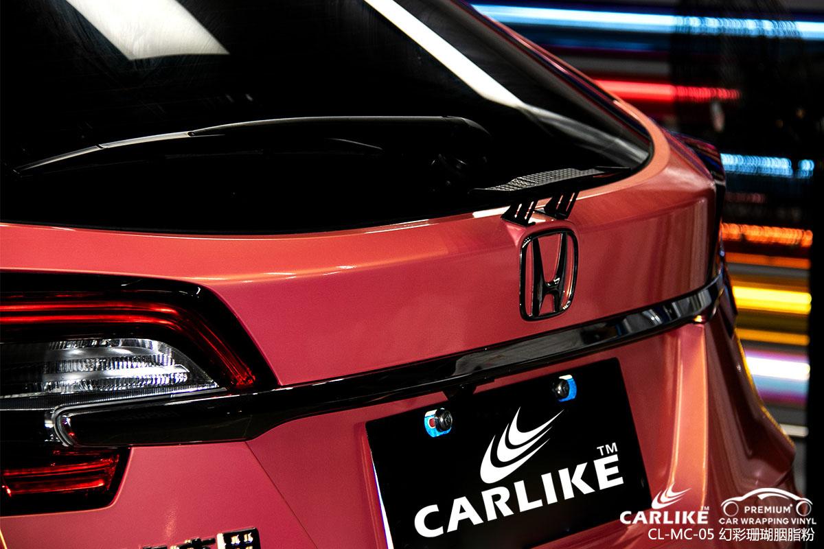 CARLIKE卡莱克™CL-MC-05本田幻彩珊瑚胭脂粉汽车改色膜