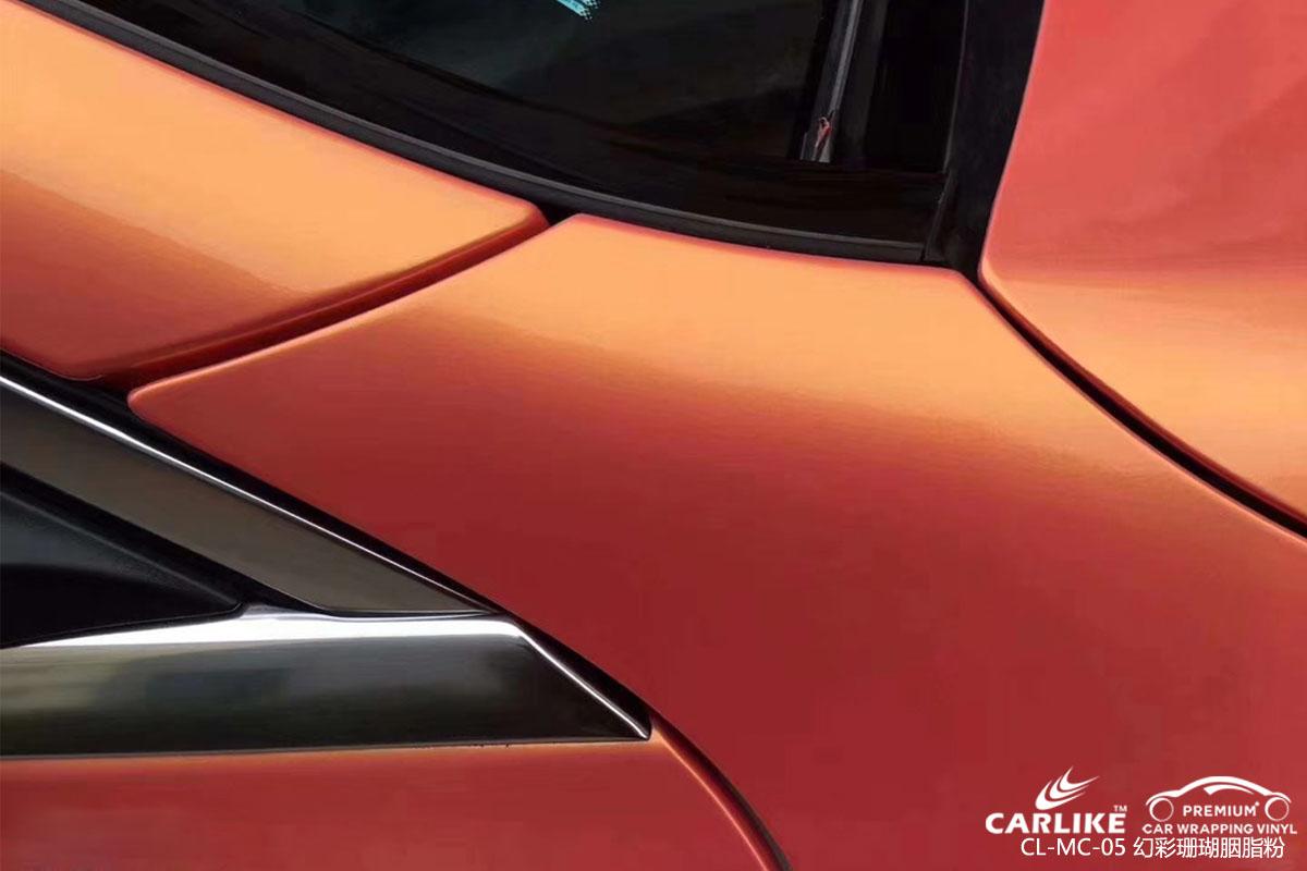 CARLIKE卡莱克™CL-MC-05奔驰幻彩珊瑚胭脂粉汽车改色膜