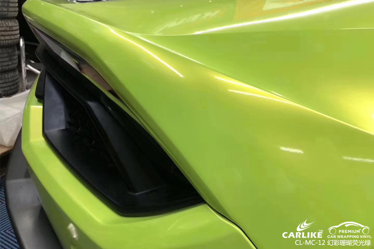 CARLIKE卡莱克™CL-MC-12兰博基尼幻彩珊瑚荧光绿全车改色膜