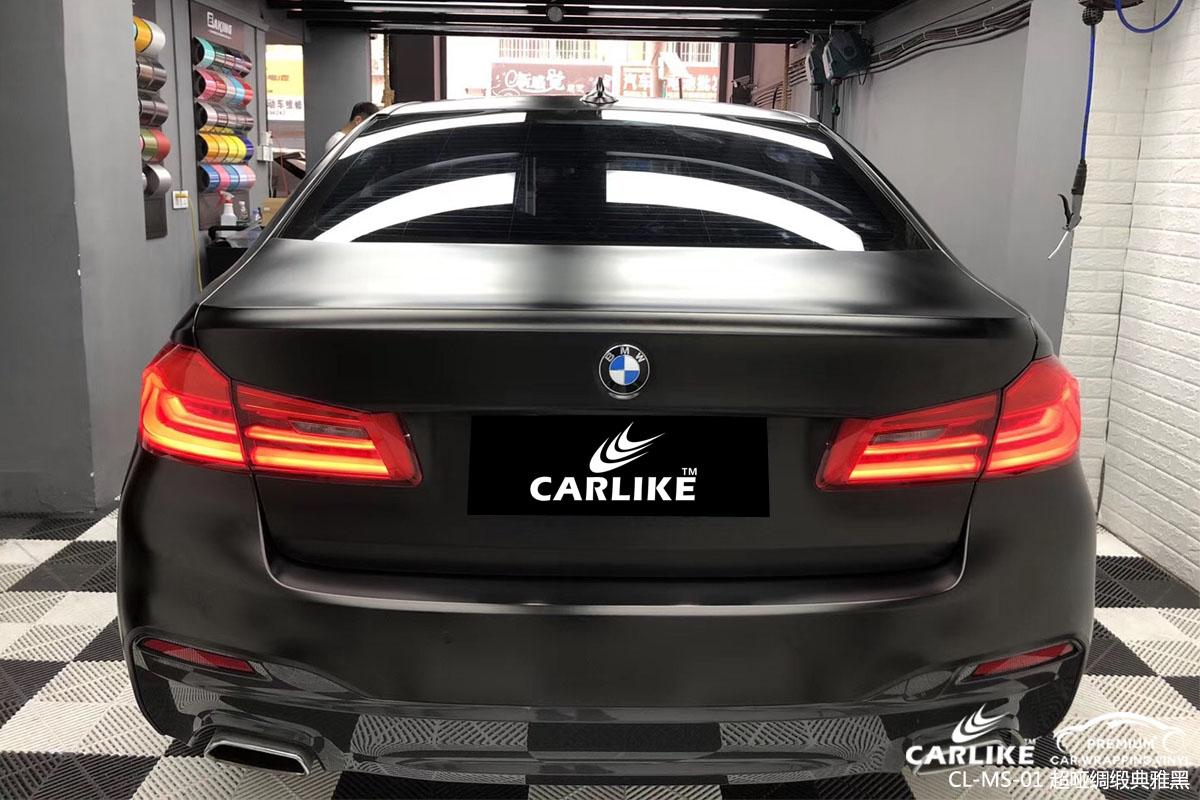 超哑绸缎典雅黑汽车改色膜贴车效果图