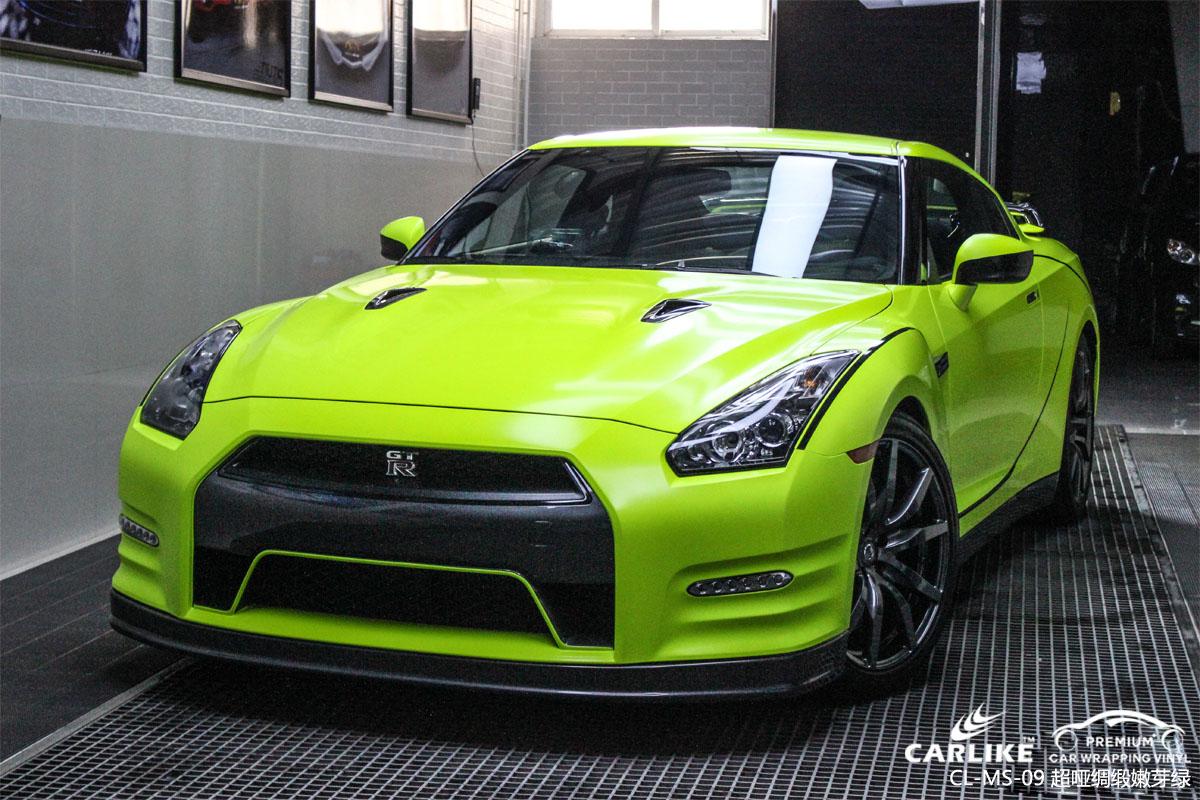 CARLIKE卡莱克™CL-MS-09东风日产超哑绸缎嫩芽绿车身改色膜