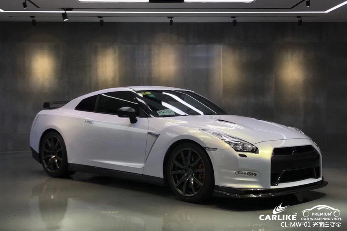 CARLIKE卡莱克™CL-MW-01东风日产亮面白变金汽车改色膜