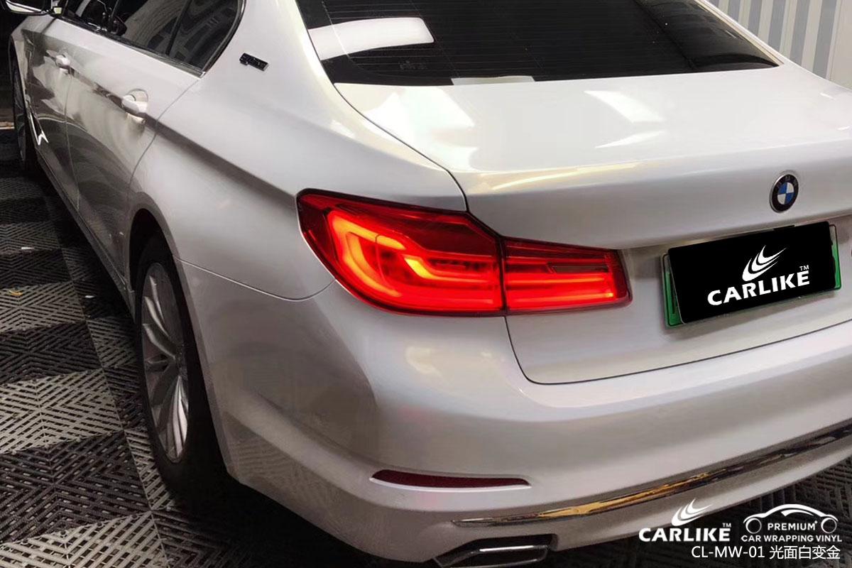 CARLIKE卡莱克™CL-MW-01宝马贝壳白变金全车身改色贴膜