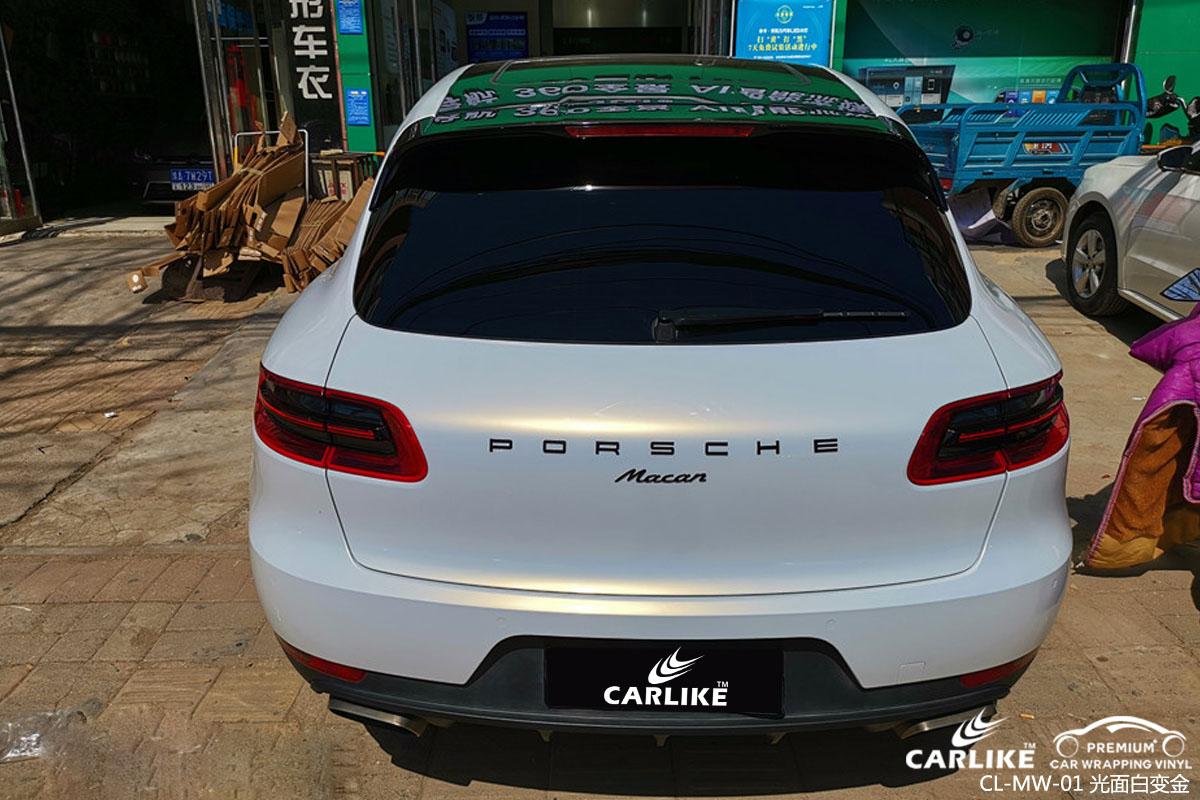 CARLIKE卡莱克™CL-MW-01保时捷光面珍珠白变金车身改色膜