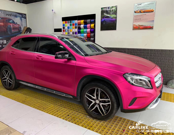 九江奔驰gla级电镀陶瓷玫瑰红汽车改色膜贴车效果图
