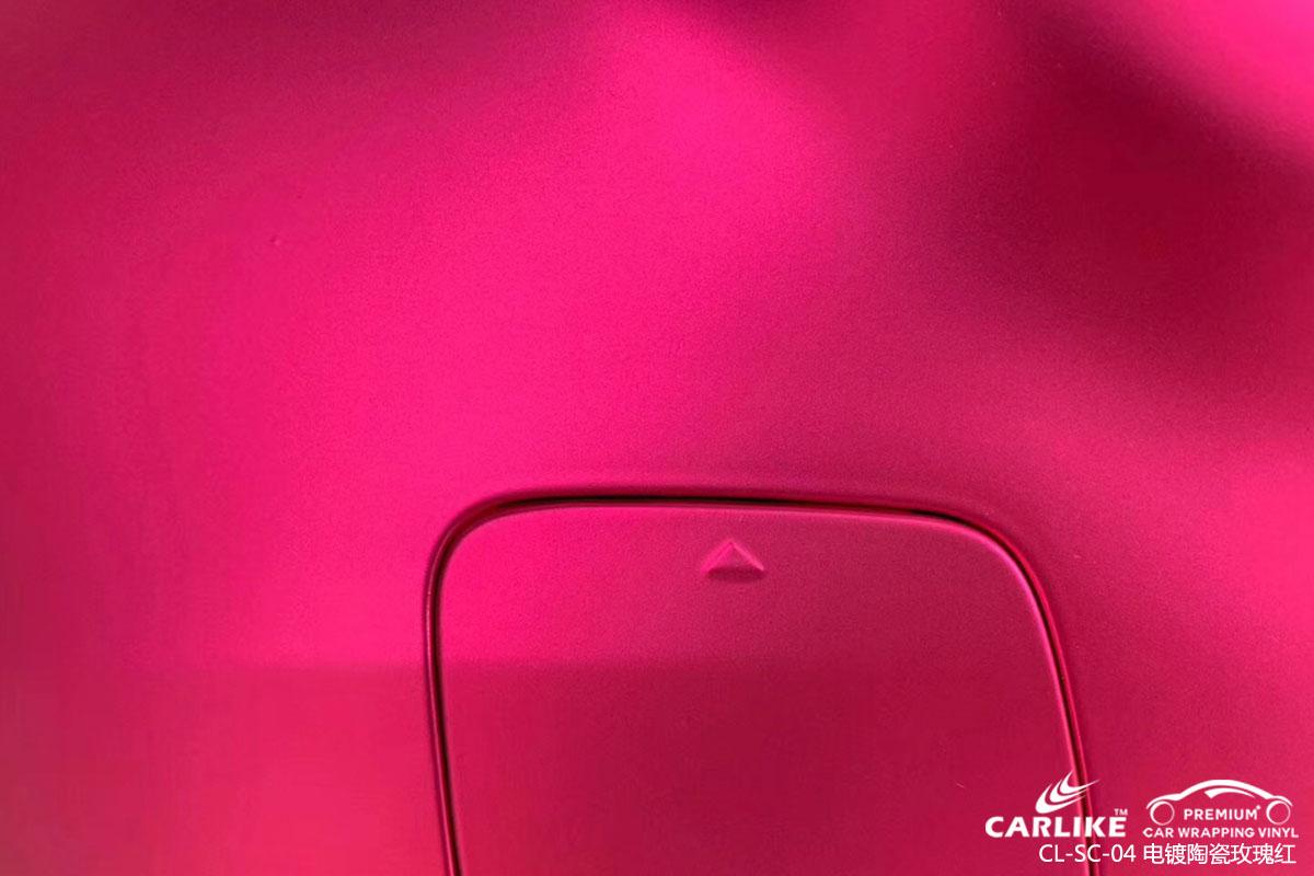 电镀陶瓷玫瑰红汽车改色膜贴车效果图