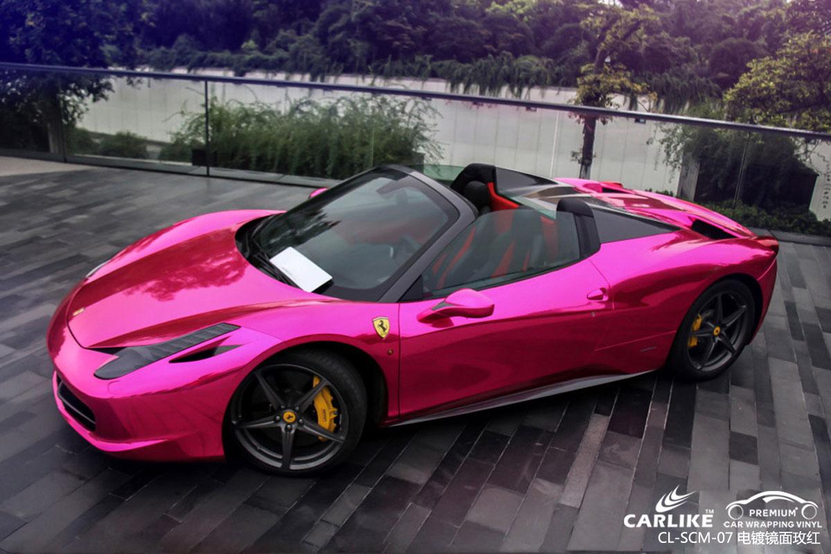 电镀镜面玫红汽车改色膜贴车效果图