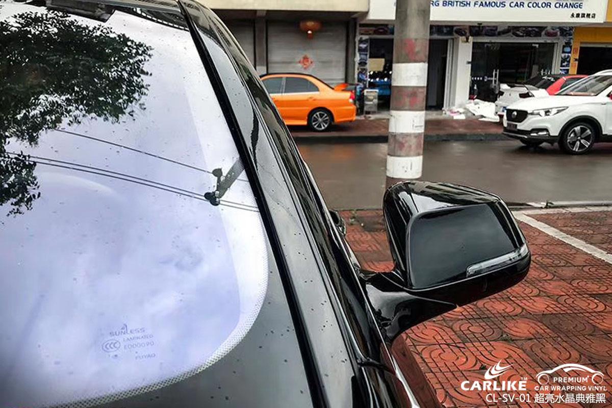 CARLIKE卡莱克™CL-SV-01宝马超亮水晶典雅黑全车改色膜