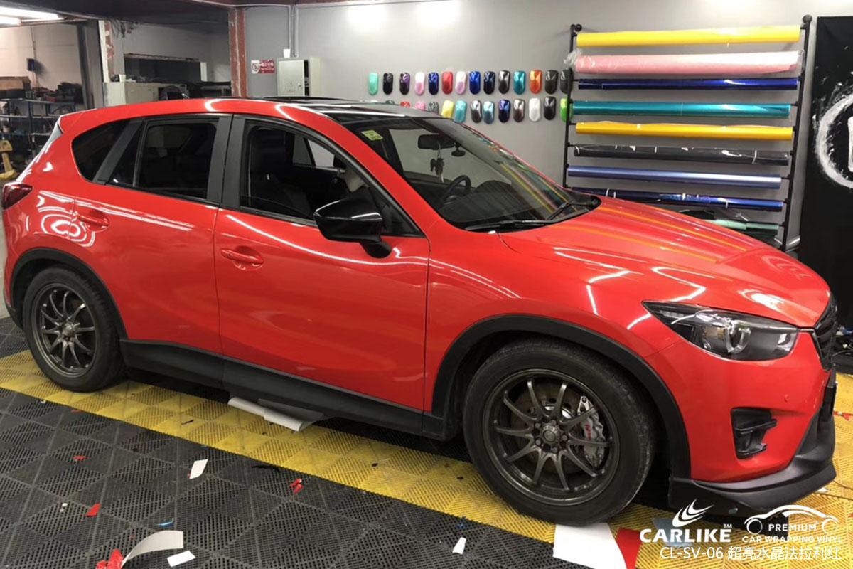 CARLIKE卡莱克™CL-SV-06马自达超亮水晶法拉利红汽车改色膜