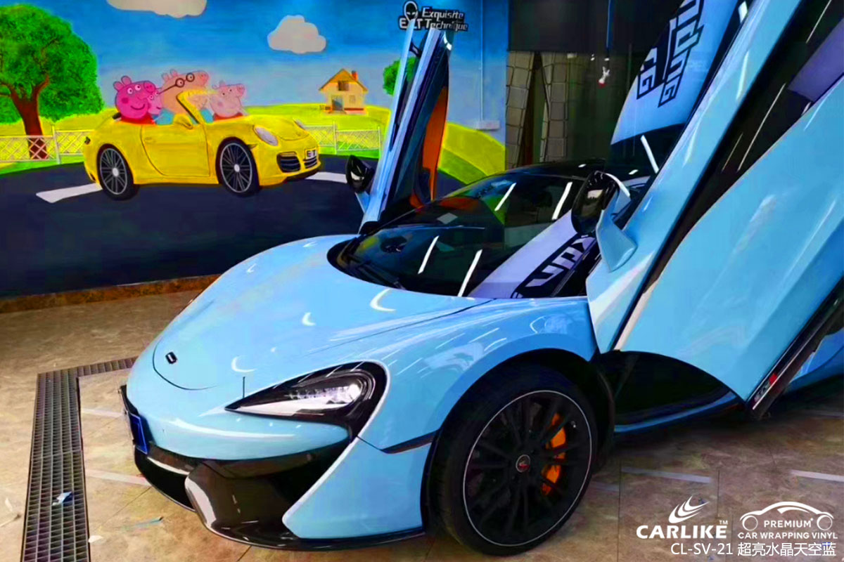 CARLIKE卡莱克™CL-SV-21保时捷超亮水晶天空蓝车身改色膜