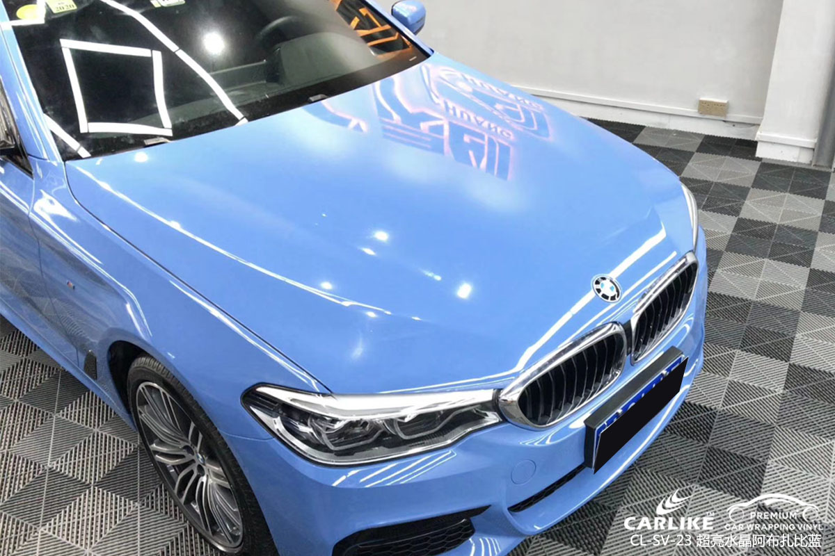 雅安宝马汽车贴膜超亮水晶阿布扎比蓝车身改色效果图