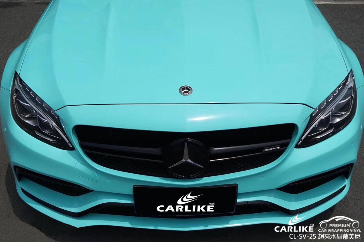 CARLIKE卡莱克™CL-SV-25奔驰超亮水晶蒂芙尼汽车改色膜