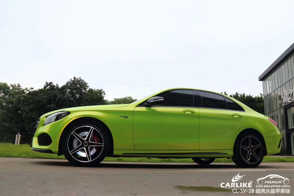 CARLIKE卡莱克™CL-SV-28奔驰超亮水晶苹果绿汽车改色贴膜