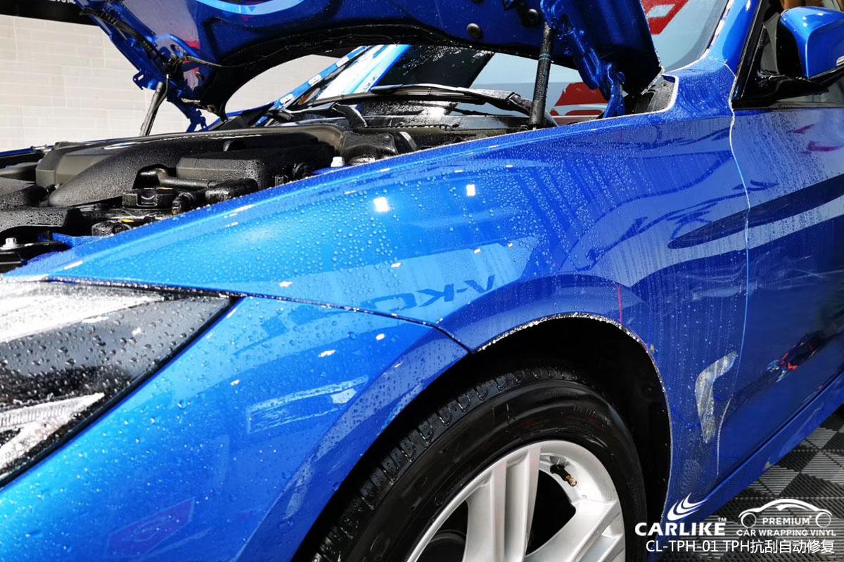 CARLIKE卡莱克™CL-TPH-01宝马TPH抗刮自动修复隐形车衣