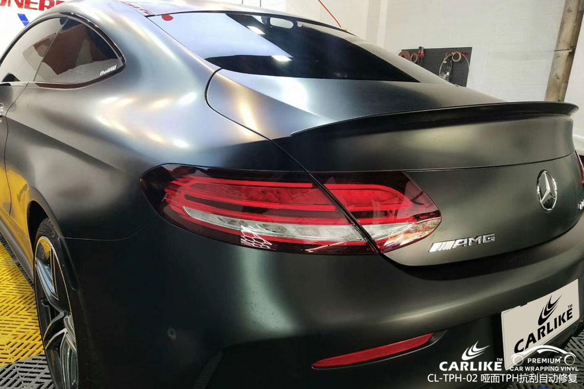 CARLIKE卡莱克™CL-TPH-02奔驰哑面TPH隐形车衣抗刮自动修复车漆保护膜