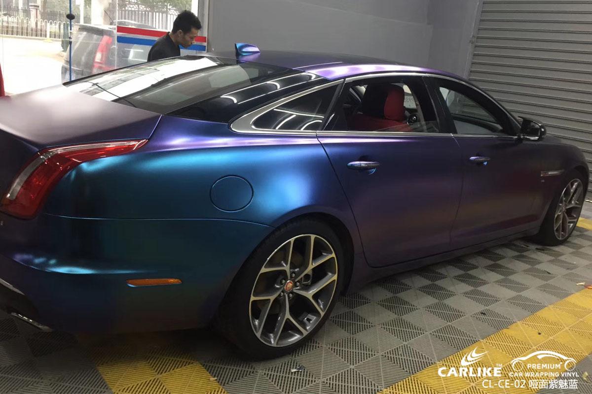 CARLIKE卡莱克™CL-CE-02捷豹哑面紫魅蓝全车身改色膜