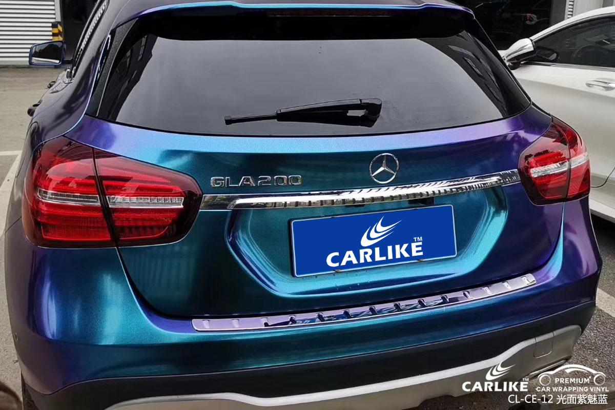 CARLIKE卡莱克™CL-CE-12奔驰光面紫魅蓝车身改色膜 width=