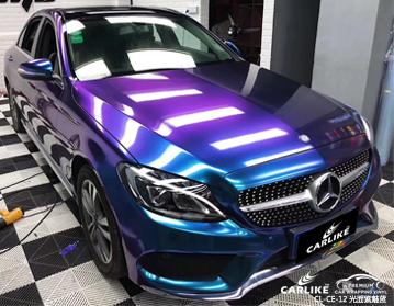 龙岩奔驰c级车身改色变色龙光面紫魅蓝汽车贴膜效果图