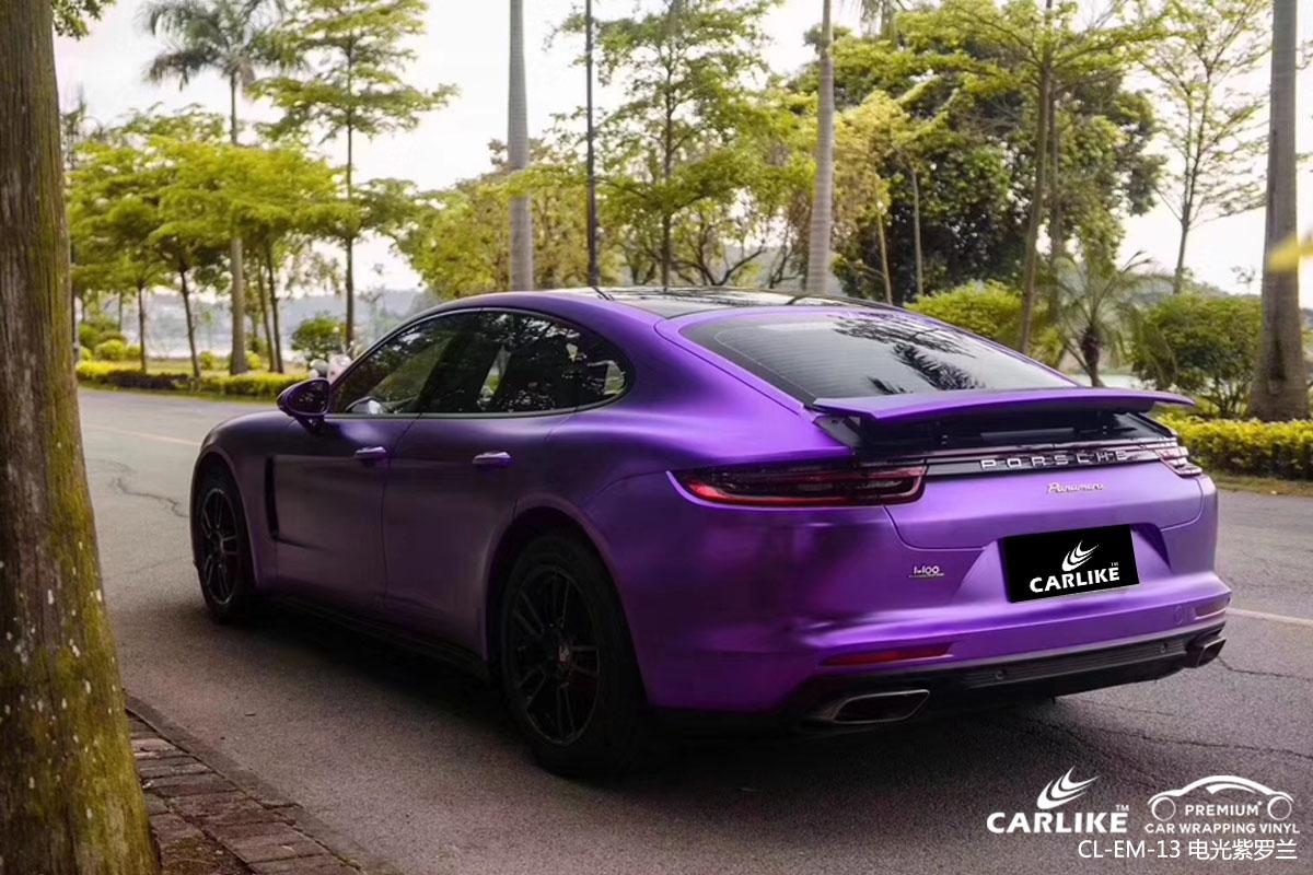 CARLIKE卡莱克™CL-EM-13保时捷电光紫罗兰全车身改色膜