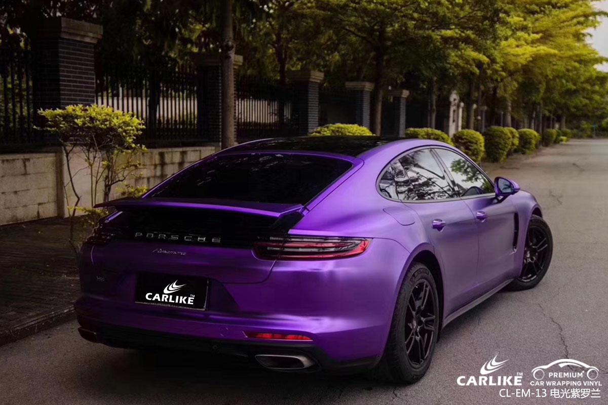 电光紫罗兰汽车改色膜贴车效果图