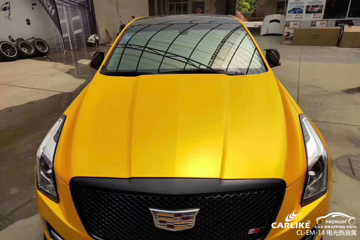 CARLIKE卡莱克™CL-EM-14凯迪拉克金属电光热浪黄汽车改色膜