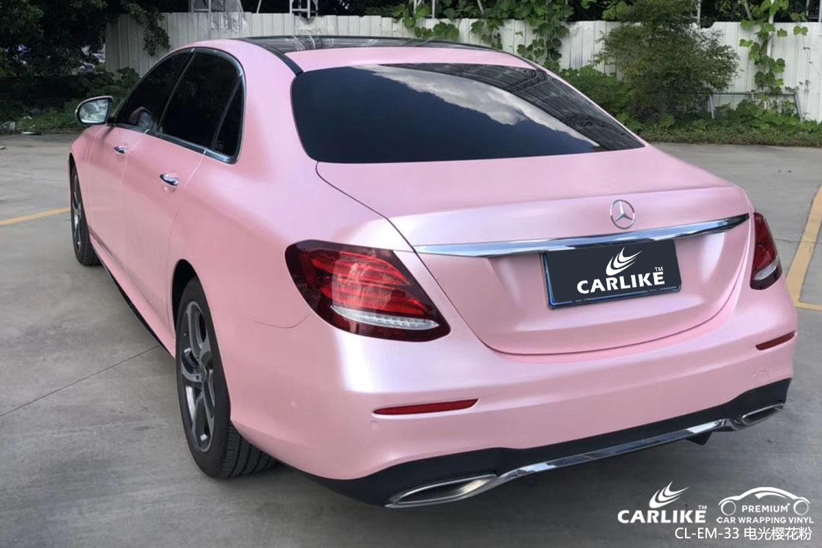 CARLIKE卡莱克™CL-EM-33奔驰电光樱花粉全车身改色膜