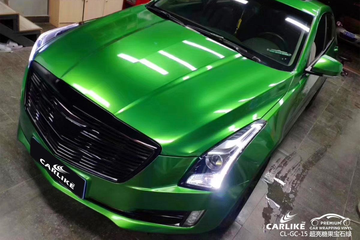 CARLIKE卡莱克™CL-GC-15凯迪拉克ATS超亮糖果宝石绿全车身改色贴膜