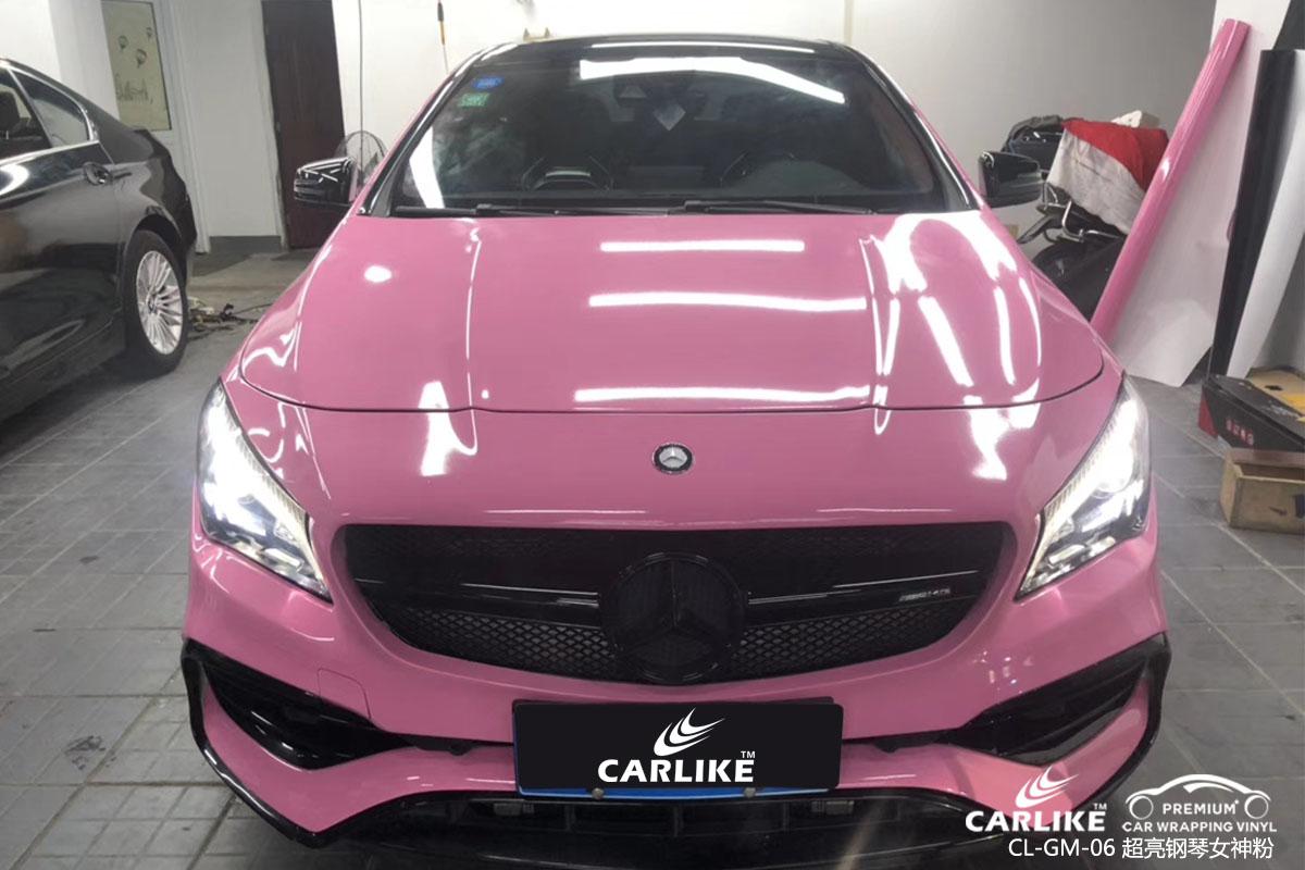 CARLIKE卡莱克™CL-GM-06奔驰超亮钢琴女神粉车身改色贴膜