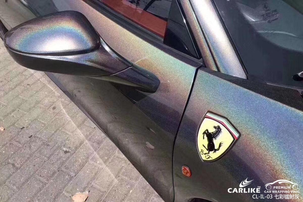 苏州法拉利458全车改色七彩镭射灰汽车贴膜效果图