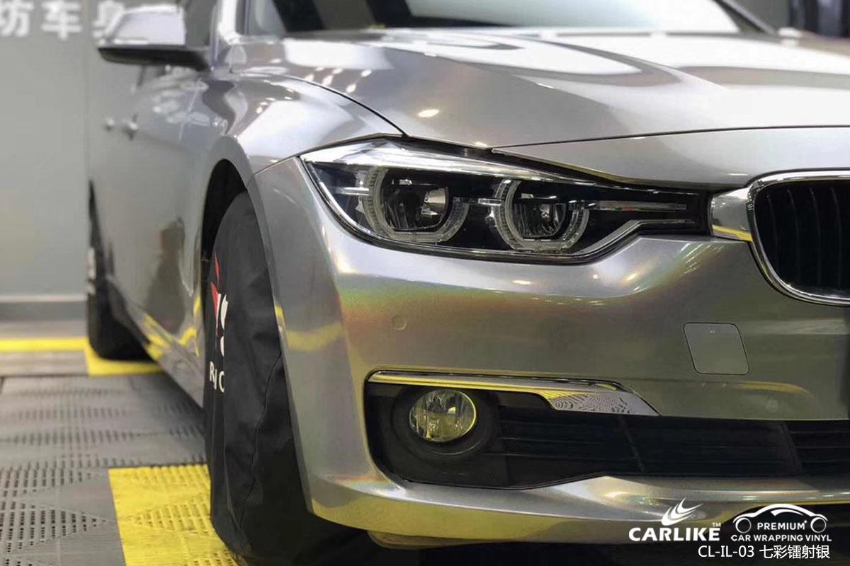 CARLIKE卡莱克™CL-IL-03宝马七彩镭射银全车身改色贴膜