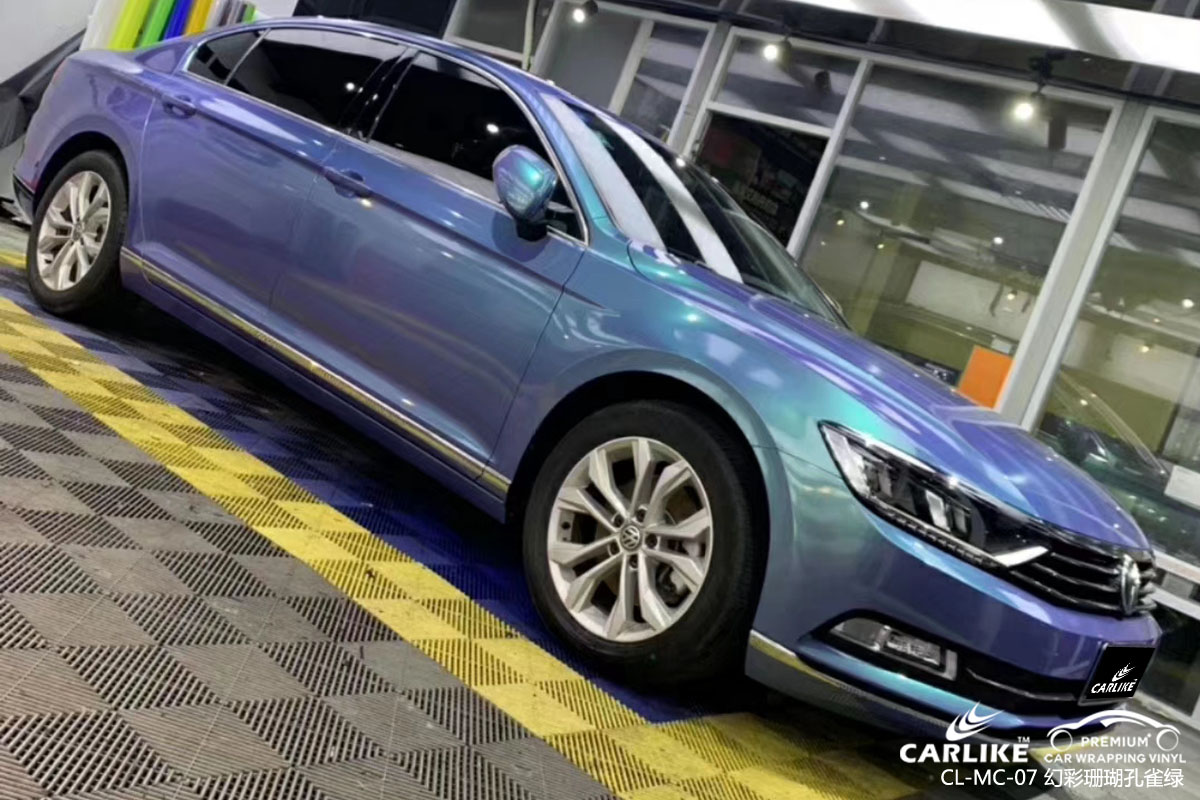 CARLIKE卡莱克™CL-MC-07大众幻彩珊瑚孔雀绿全车身改色贴膜