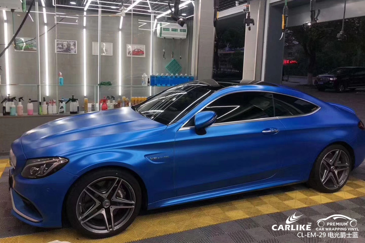 CARLIKE卡莱克™CL-EM-29奔驰金属电光爵士蓝整车改色贴膜