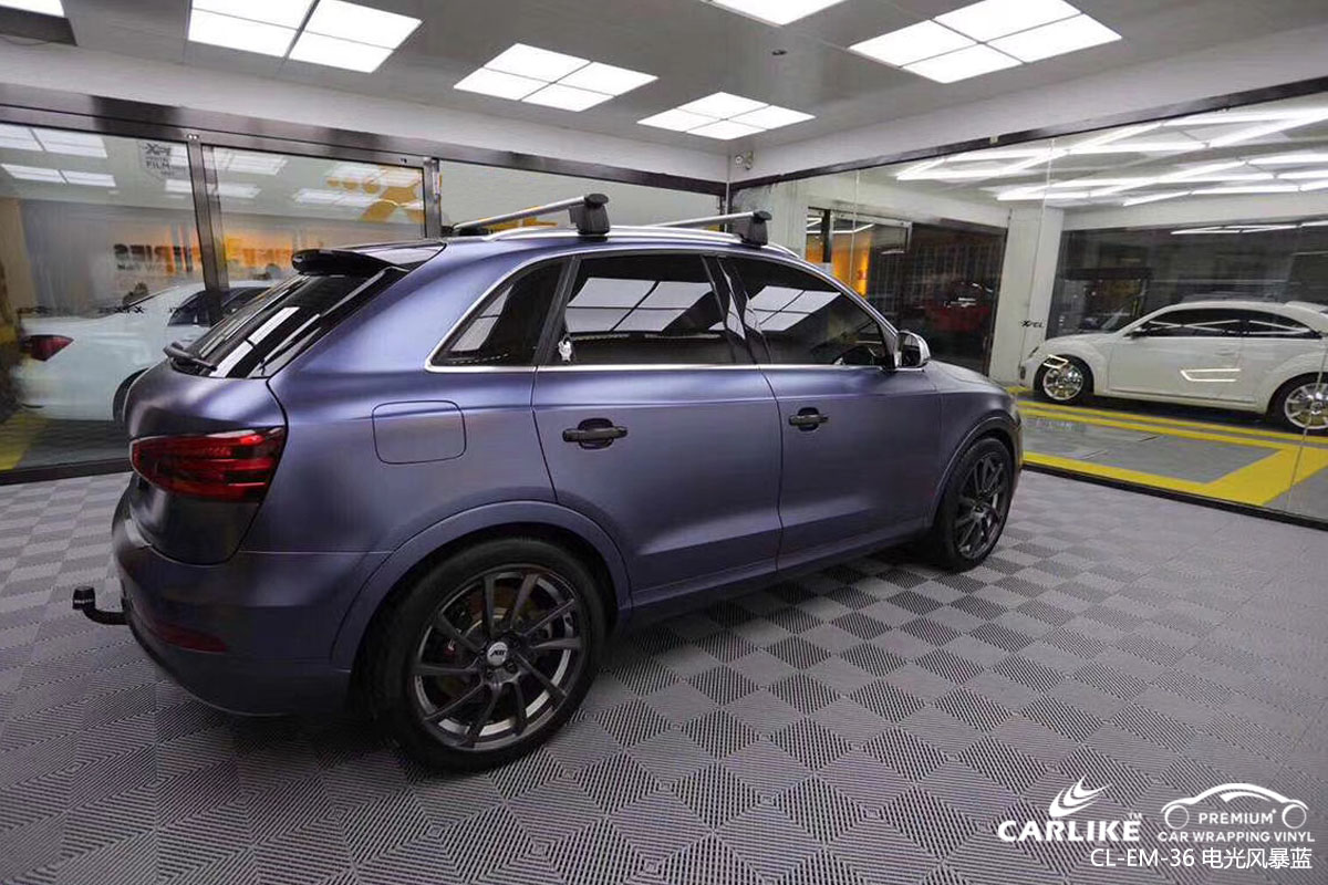 CARLIKE卡莱克™CL-EM-36奥迪金属电光风暴蓝车身改色贴膜