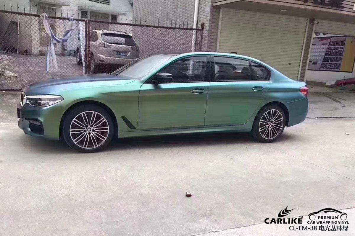 CARLIKE卡莱克™CL-EM-38宝马金属电光早春绿汽车改色贴膜
