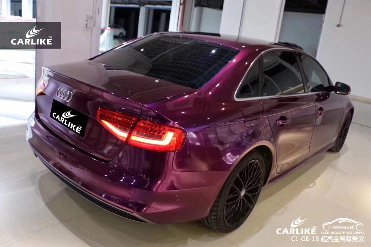 保时捷超亮金属尊贵紫汽车车身贴膜效果图