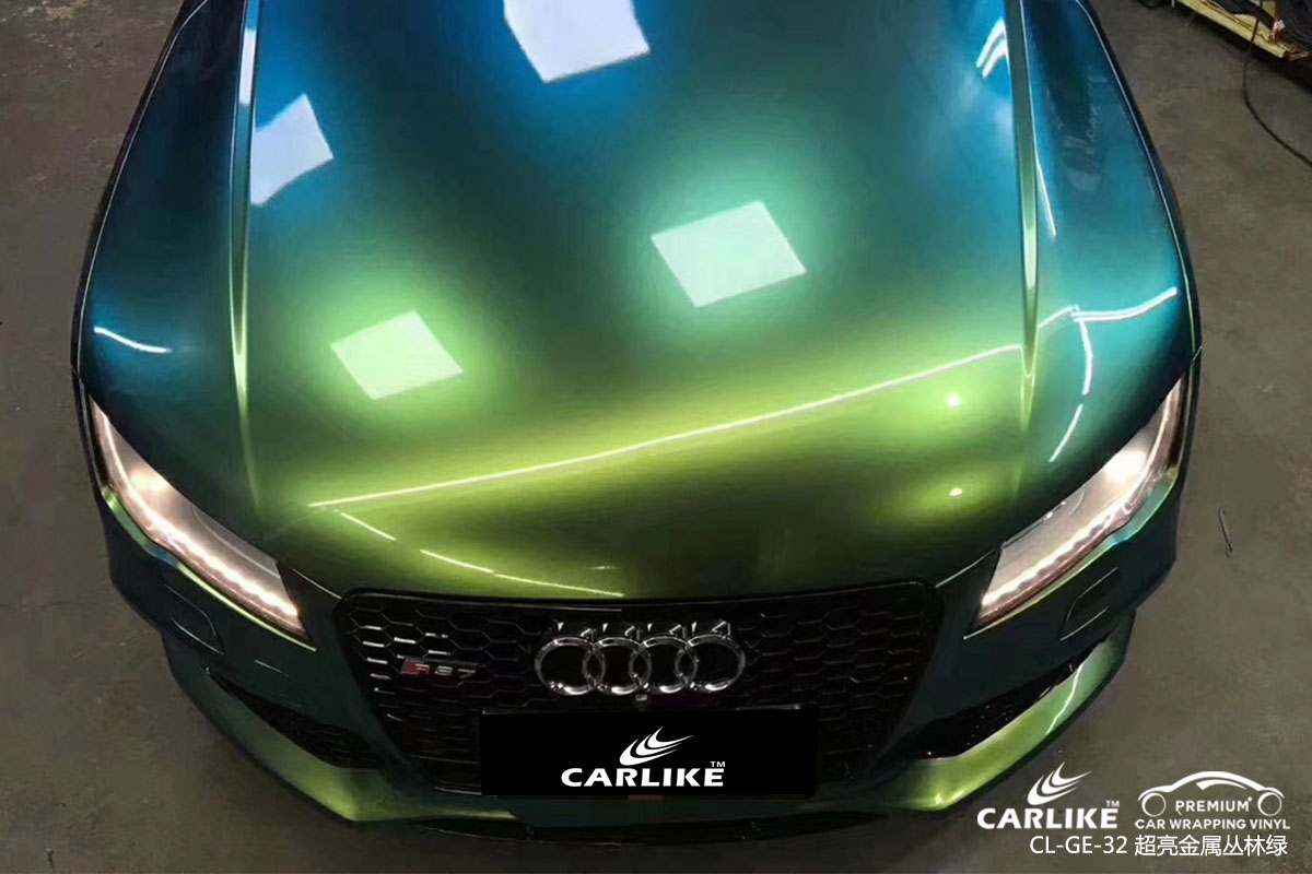 CARLIKE卡莱克™CL-GE-32奥迪超亮金属丛林绿车身改色贴膜