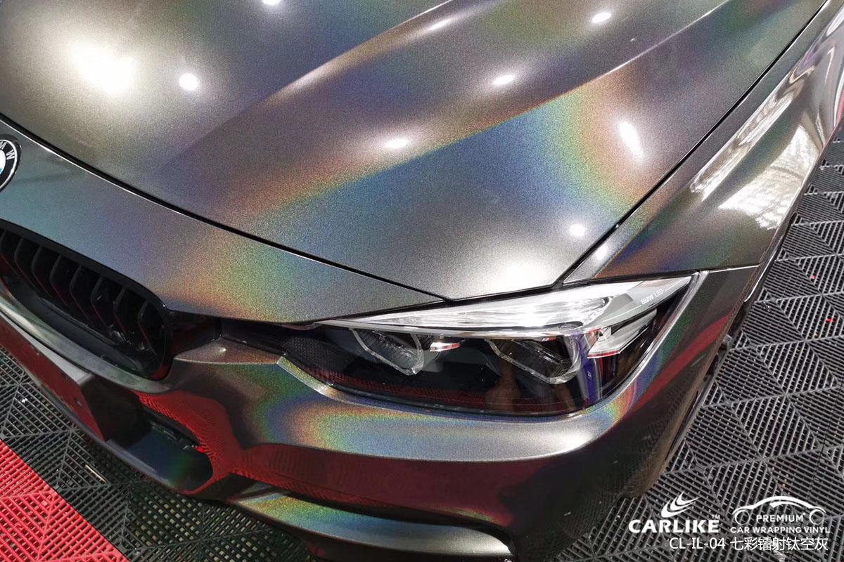 CARLIKE卡莱克™CL-IL-04宝马七彩镭射钛空灰整车贴膜
