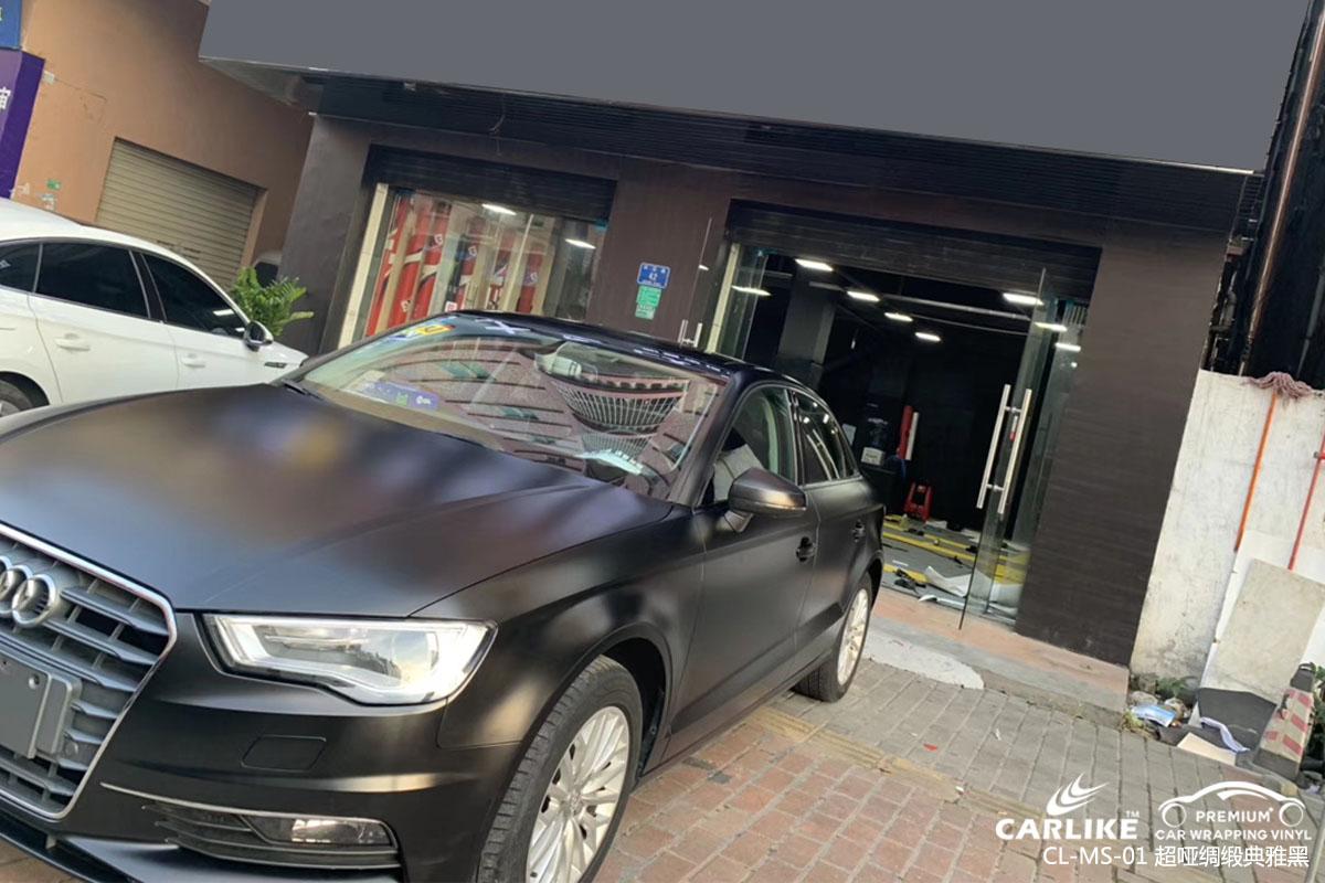 CARLIKE卡莱克™CL-MS-01奥迪超哑绸缎典雅黑车身改色膜