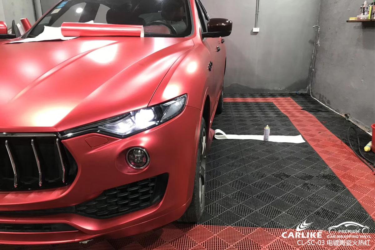 CARLIKE卡莱克™CL-SC-03玛莎拉蒂电镀陶瓷火热红车身改色贴膜