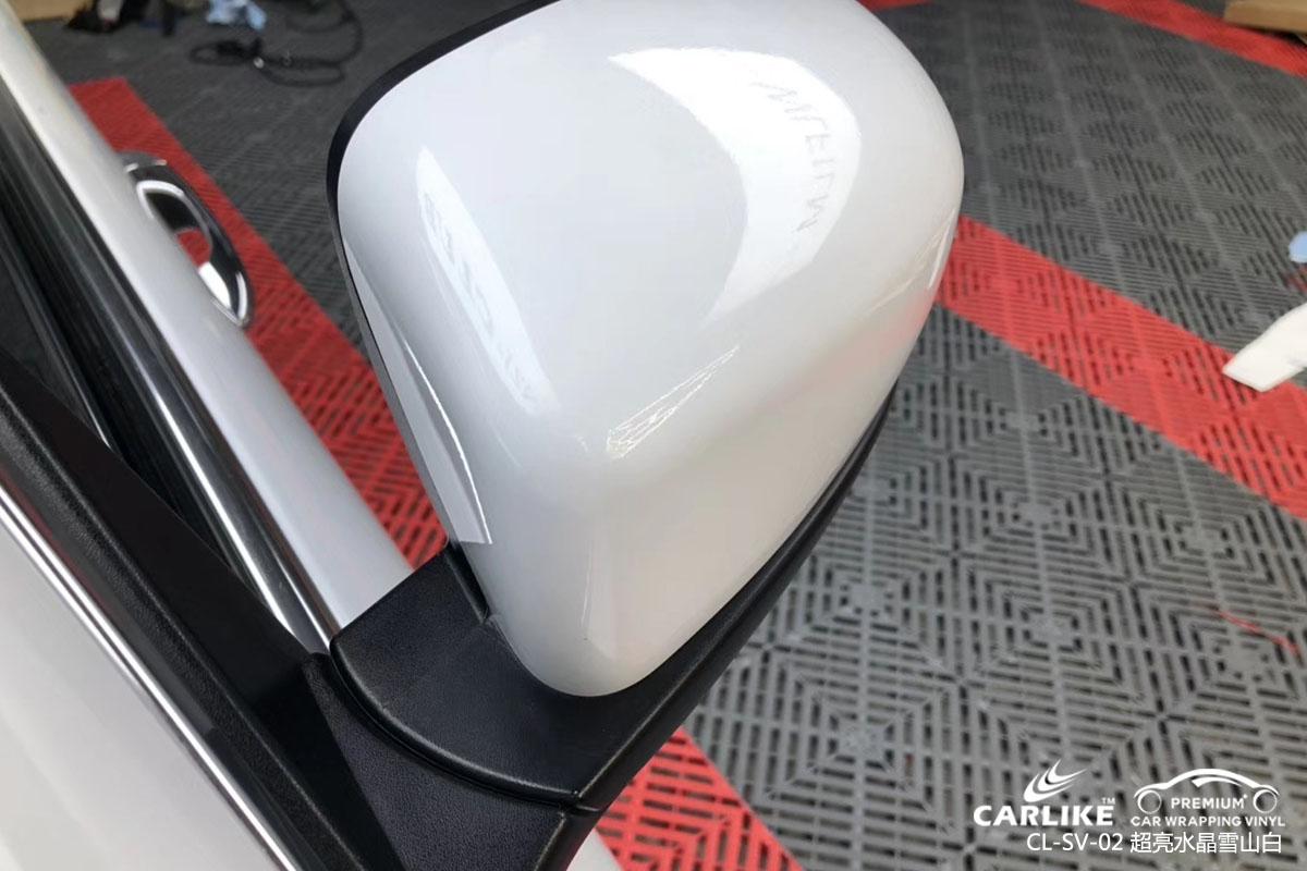 CARLIKE卡莱克™CL-SV-02玛莎拉蒂超亮水晶雪山白汽车改色贴膜