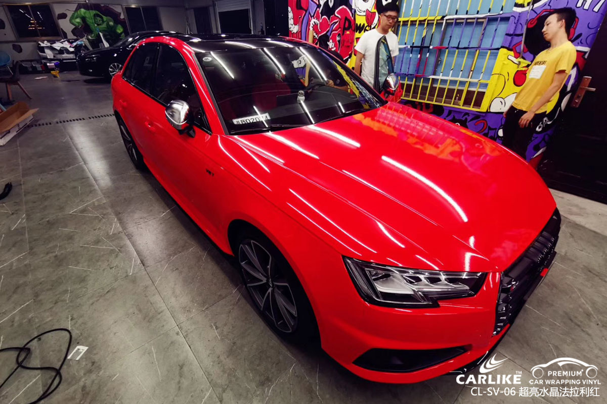 CARLIKE卡莱克™CL-SV-06奥迪超亮水晶法拉利红汽车改色贴膜