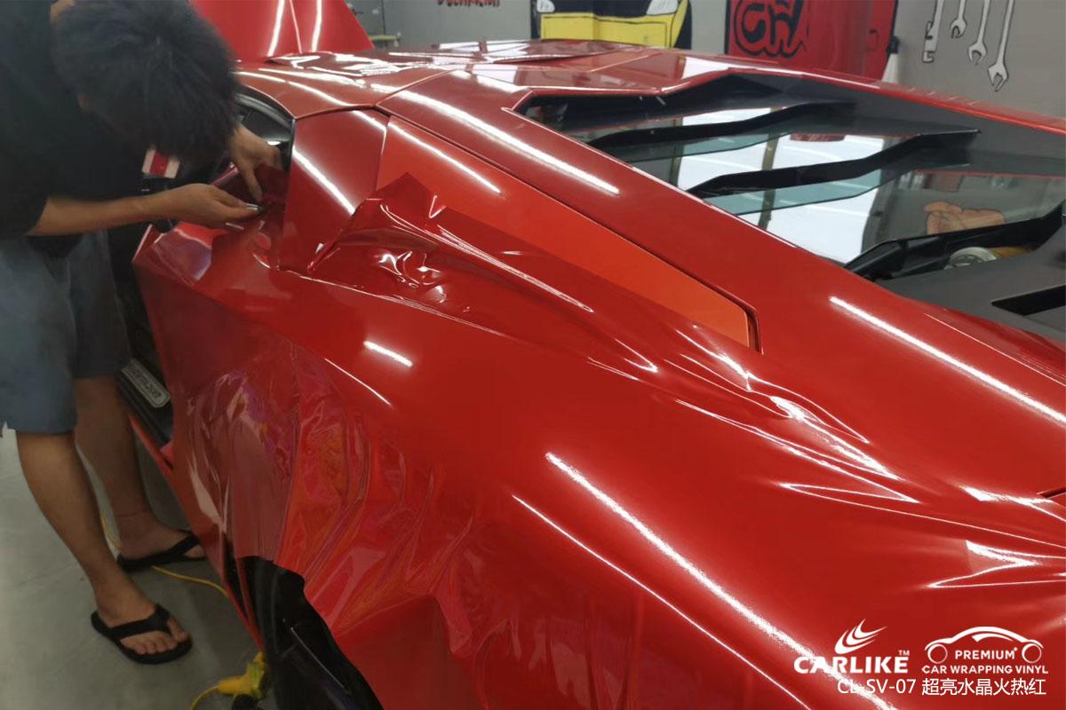CARLIKE卡莱克™CL-SV-07兰博基尼超亮水晶火热红车身改色膜