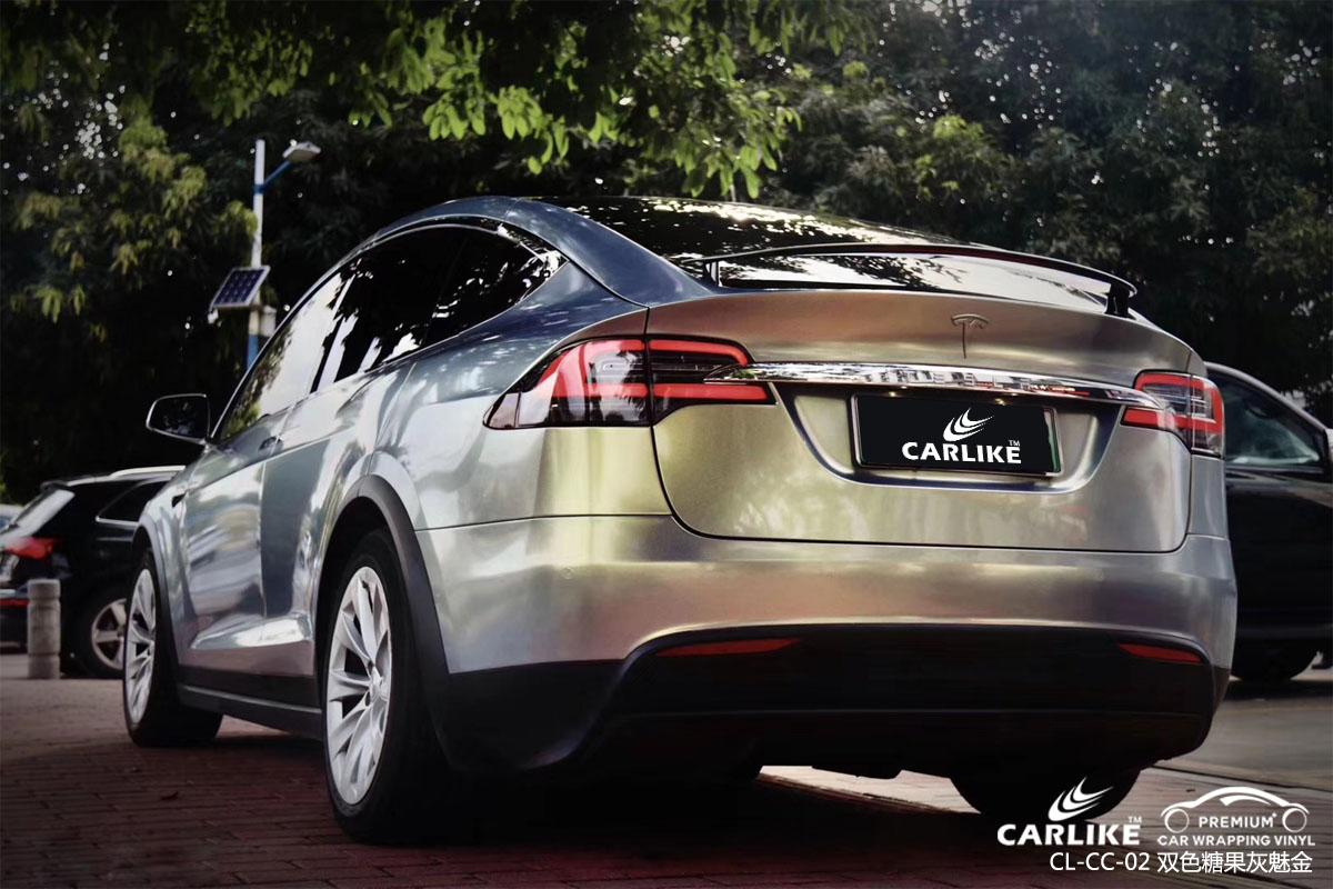 CARLIKE卡莱克™CL-CC-02特斯拉双色糖果灰魅金车身改色贴膜