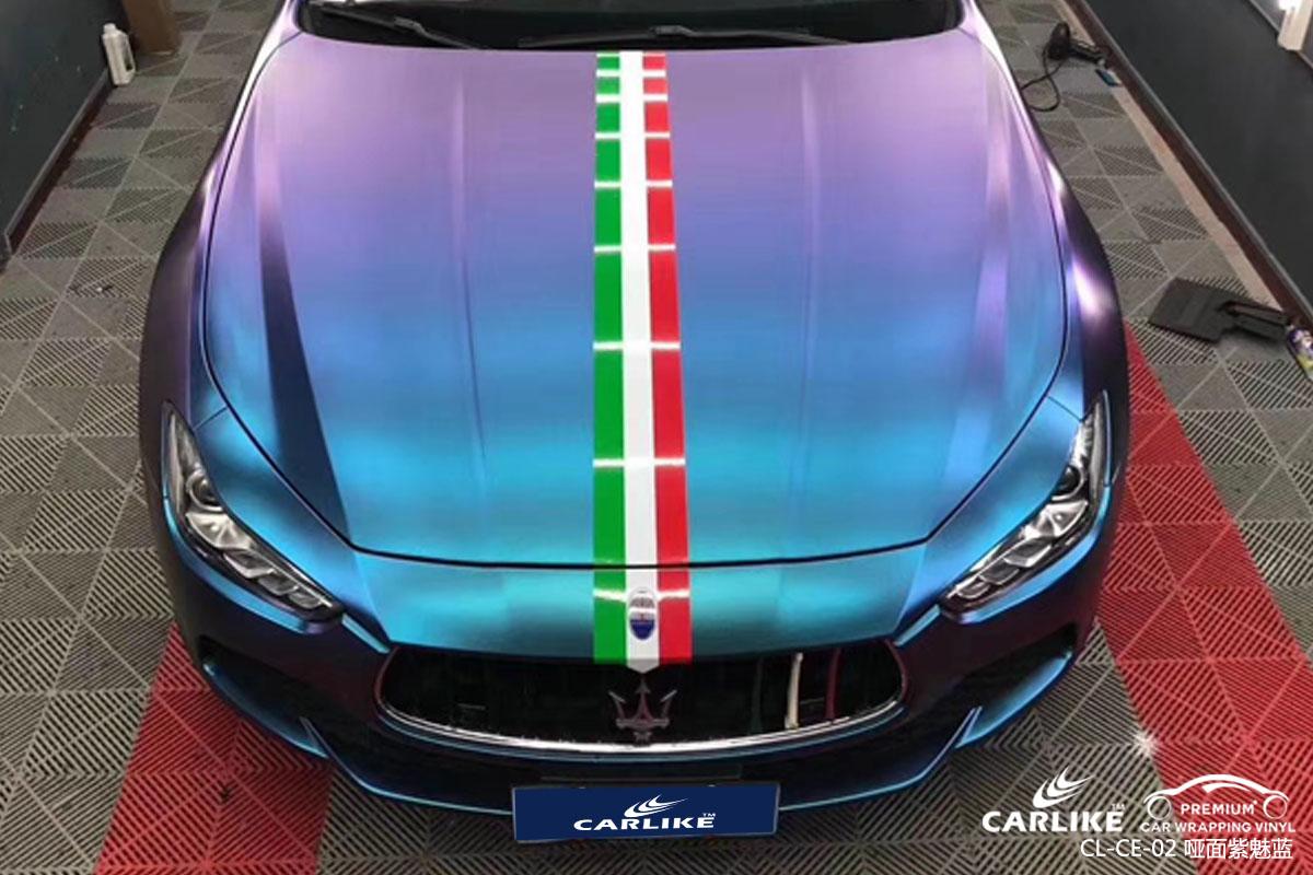 CARLIKE卡莱克™CL-CE-02玛莎拉蒂哑面紫魅蓝汽车改色膜