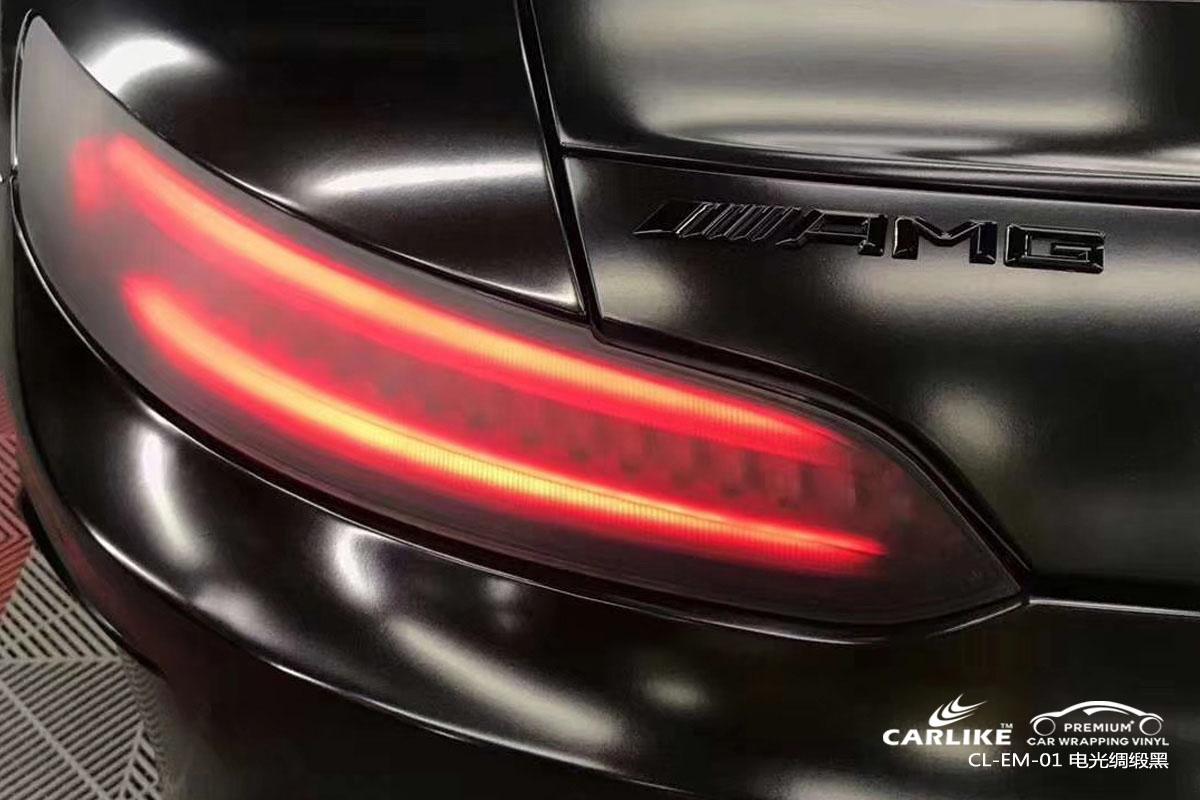 CARLIKE卡莱克™CL-EM-01奔驰金属电光绸缎黑车身改色膜