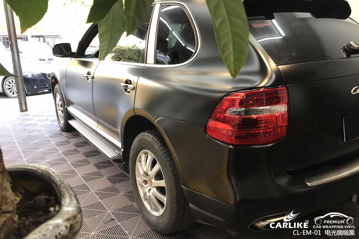 CARLIKE卡莱克™CL-EM-01保时捷金属电光绸缎黑全车贴膜