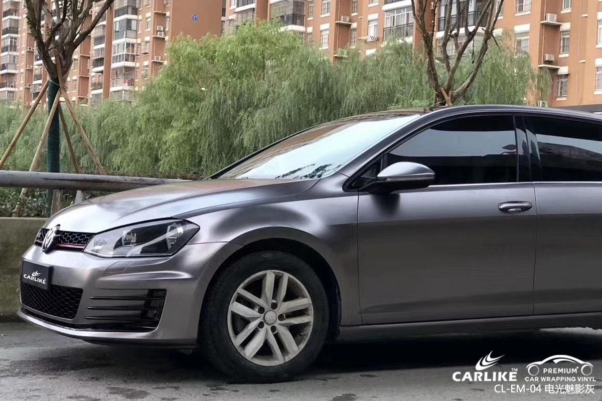CARLIKE卡莱克™CL-EM-04大众金属电光魅影灰全车身改色膜
