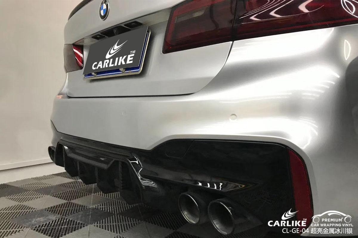 CARLIKE卡莱克™CL-GE-04宝马超亮金属冰川银汽车贴膜